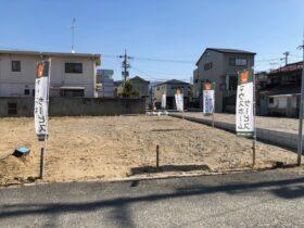 八尾市栄町2丁目【全3区画】